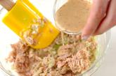 ツナとセロリのゴマ風味カナッペの作り方2