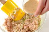 ツナとセロリのゴマ風味カナッペの作り方5