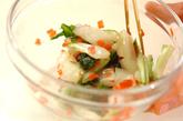 白菜とカリカリ梅のサラダの作り方3