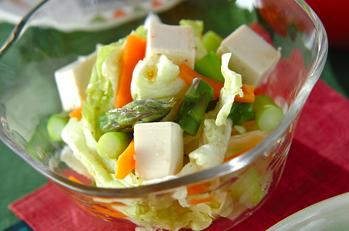 豆腐のグリーンサラダ