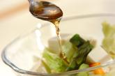豆腐のグリーンサラダの作り方2