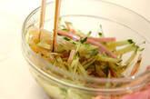 春雨の中華サラダの作り方5