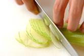 イカとセロリの酒塩炒めの作り方2