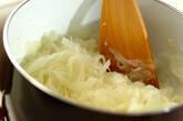 お麩でオニオングラタンスープの作り方1