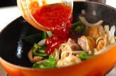 酢鶏の作り方2