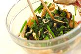 ホウレン草と春菊のお浸しの作り方2