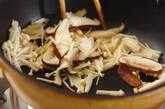 ホウレン草と春菊のお浸しの作り方5