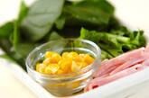 ホウレン草とベーコンとコーンのソテーの作り方1