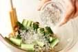 キノコの梅サラダの作り方2