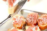 生ハムのせメープルラスクの作り方2