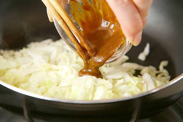 キャベツのカレー炒めの作り方の手順2