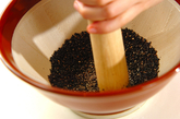 ブロッコリーのゴマ汚しの作り方1