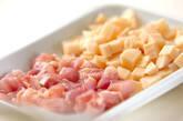 鶏とタケノコのひとくち揚げの作り方1