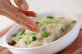 レンジカブラ蒸しの作り方5
