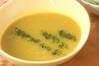 カボチャのスープの作り方の手順
