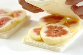イチジクのクリームチーズサンドの作り方1