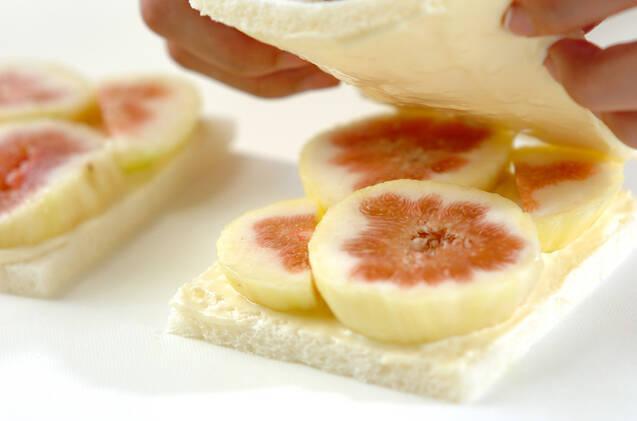 イチジクのクリームチーズサンドの作り方の手順3