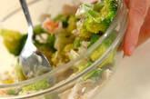 ブロッコリーとエビのサラダの作り方4