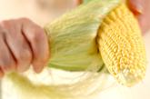 トウモロコシの落とし揚げの作り方1