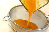 濃厚カボチャのスープの作り方6