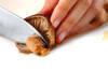 シイタケと大豆のうま煮の作り方の手順1