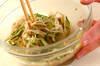 切干し大根とキュウリのゴマ酢和えの作り方の手順4