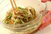 切干し大根とキュウリのゴマ酢和えの作り方4