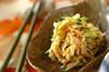 切干し大根とキュウリのゴマ酢和えの作り方の手順