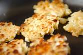ミニお好み焼きの作り方3