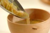 せん切りキャベツのみそ汁の作り方2