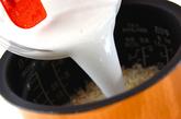 ココナッツライスの作り方2