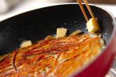 ジャガイモのガレットの作り方4