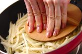 ジャガイモのガレットの作り方2