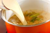 豆乳みそスープの作り方2