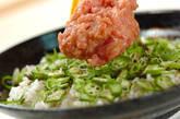 マグロのたたき丼の作り方6