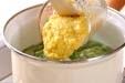 野菜のコーンスープの作り方2