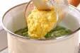 野菜のコーンスープの作り方5