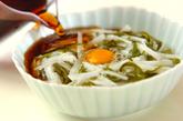 めかぶと長芋素麺の作り方1