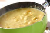 カボチャのココナッツ汁の作り方2