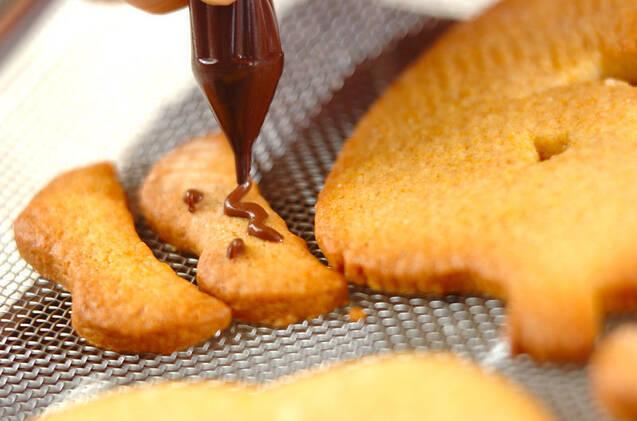 ハロウィンクッキーの作り方の手順3