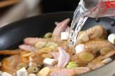 手羽先の黒酢煮の作り方2