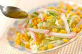 白菜とカマボコのサラダの作り方4