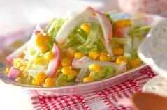白菜とカマボコのサラダ