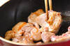 チキンのフリカッセの作り方の手順2