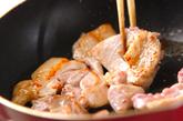 チキンのフリカッセの作り方2