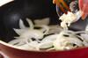 チキンのフリカッセの作り方の手順3