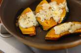 チーズ焼きカボチャの作り方2