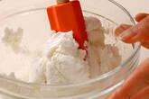 カッテージチーズの苺ソースがけの作り方2