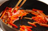 ニンジンとハムの甘酢炒めの作り方2