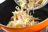 ベーコンチーズガレットの作り方3
